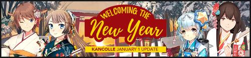 Wikia 2020 January 1st Banner