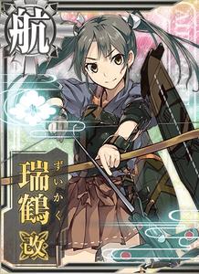 Zuikaku Kai Card