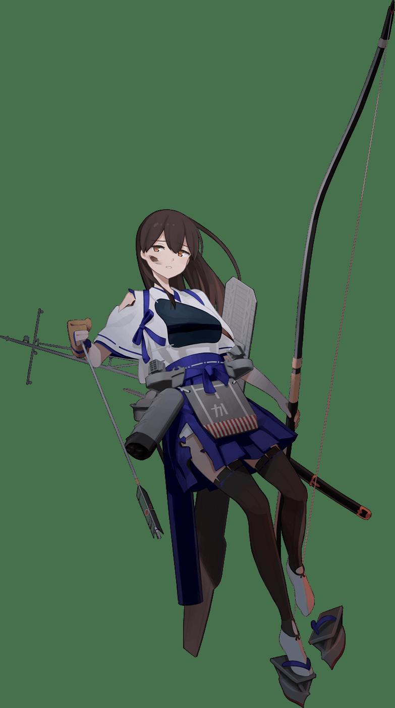 Kaga Kai Ni E Full Damaged