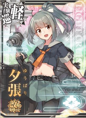 Yuubari Kai Ni Card