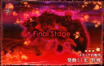 Winter 2017 Event E-3 Banner