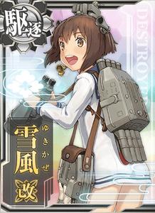 Yukikaze Kai Card
