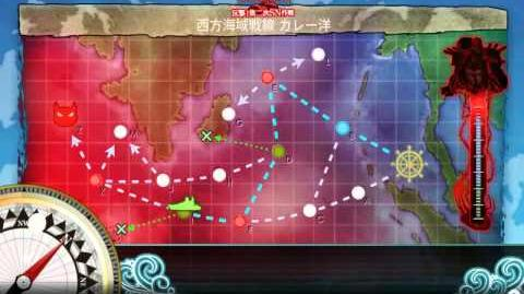 【Kancolle】 Summer 2015 Event - E5 Medium (乙) Clear