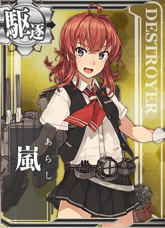 Arashi Card