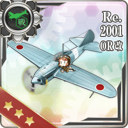 Re.2001 OR Kai 184 Card