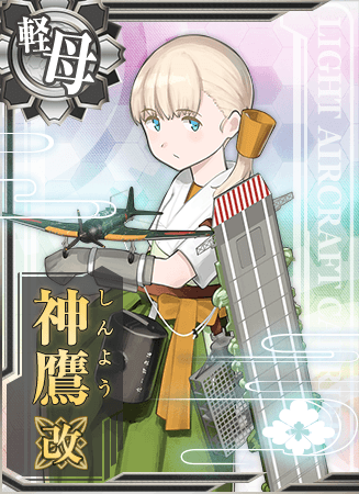 Shinyou Kai Card