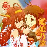 AnimeCharacterSongs1