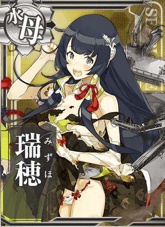 Mizuho Card Damaged