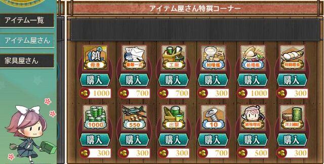 File:Shop2.jpg