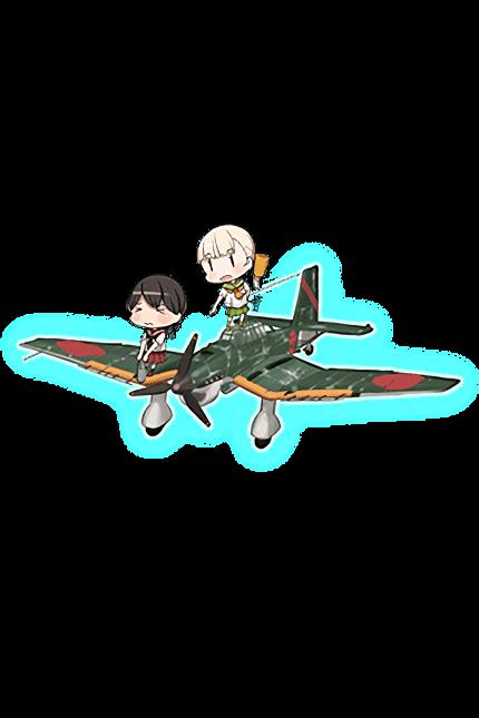 Ju 87C Kai Ni (w KMX Skilled) 306 Full