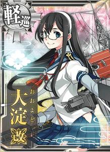 Ooyodo Kai Card