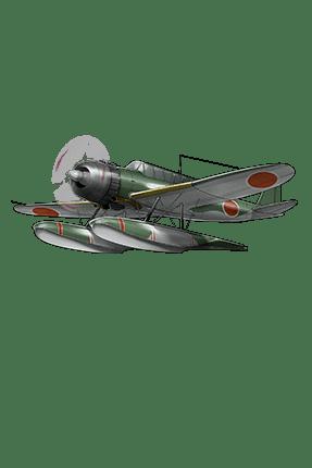 Type 0 Reconnaissance Seaplane 025 Equipment