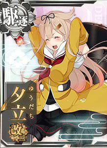 Yuudachi Kai Ni Rainy Card