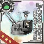 12.7cm Twin Gun Mount Model A Kai 3 (Wartime Modification) + Anti-Aircraft Fire Director 295 Card