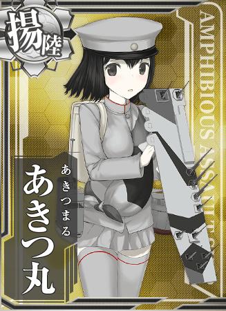 Akitsu Maru Card