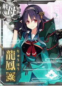 CVL Ryuuhou Kai 318 Card