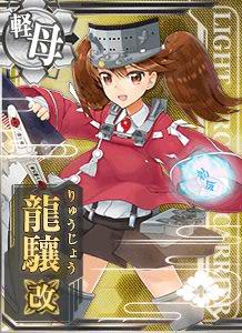 CVL Ryuujou Kai 281 Card