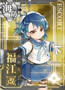 Fukae Kai Card