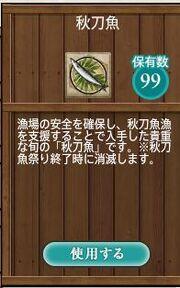 GVQ8KC16C139DYfish99