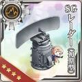 SG Radar (Initial Model) 315 Card