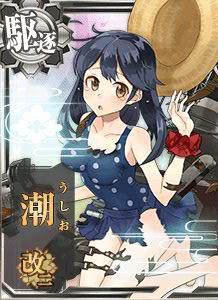 Ushio Kai Ni Summer Card Damaged