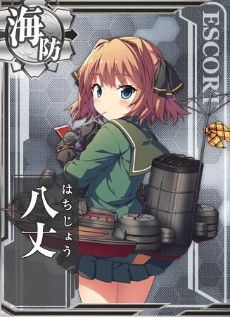 Hachijou Card