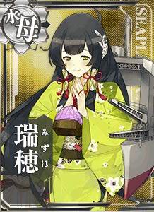 Mizuho Yukata Card