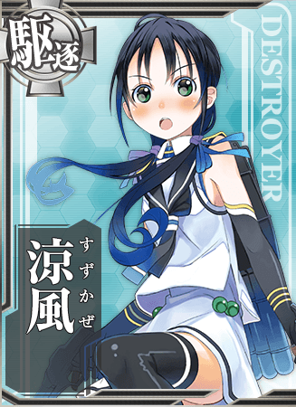 Suzukaze Card