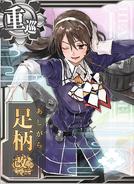 Ashigara Kai Ni Card