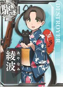Ayanami Yukata Card