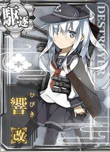 DD Hibiki Kai 235 Card