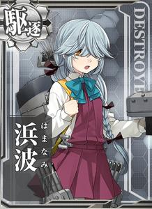 Hamanami Card
