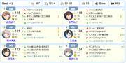 Screenshot.2019-03-08 (9)