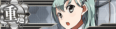 Suzuya Banner