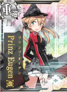 CA Prinz Eugen Kai 177 Card Damaged