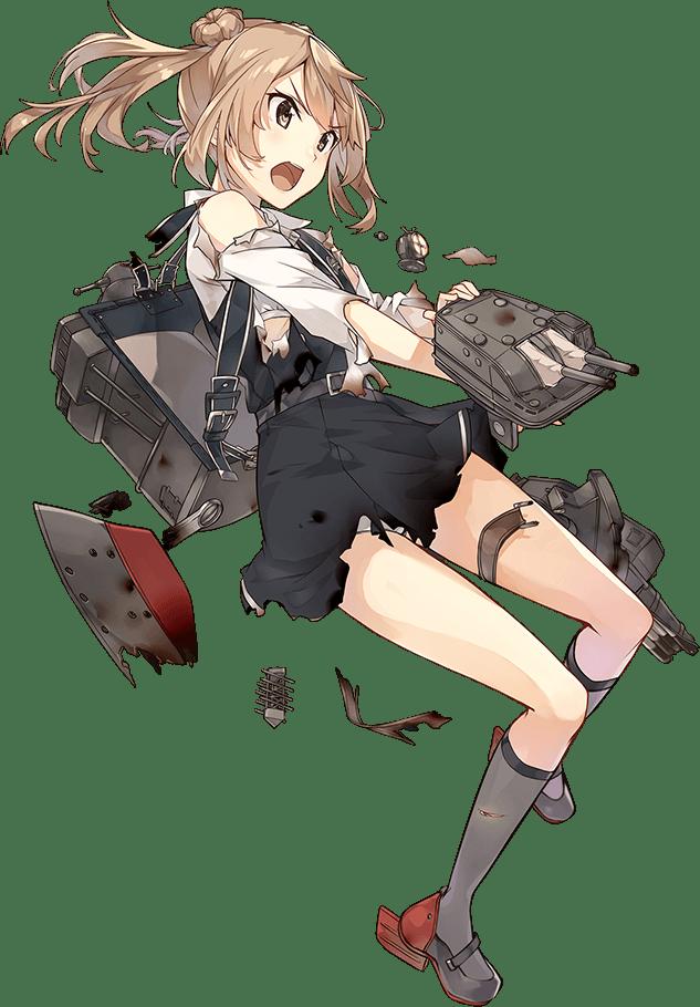 Michishio Kai Ni Full Damaged