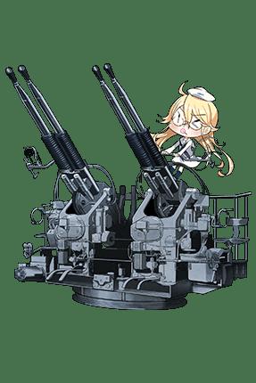 Bofors 40mm Quadruple Autocannon Mount 173 Full