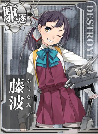 Fujinami Card