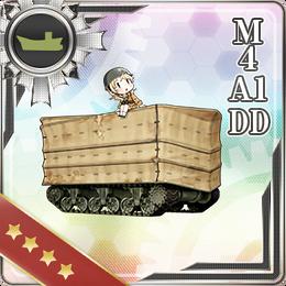 M4A1 DD 355 Card