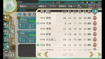 Screenshot 2016-08-11-01-13-04