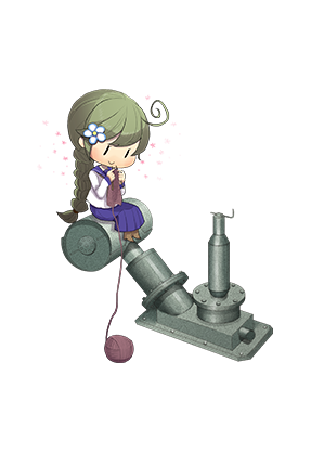 Глубинная бомба тип 3 045 Full