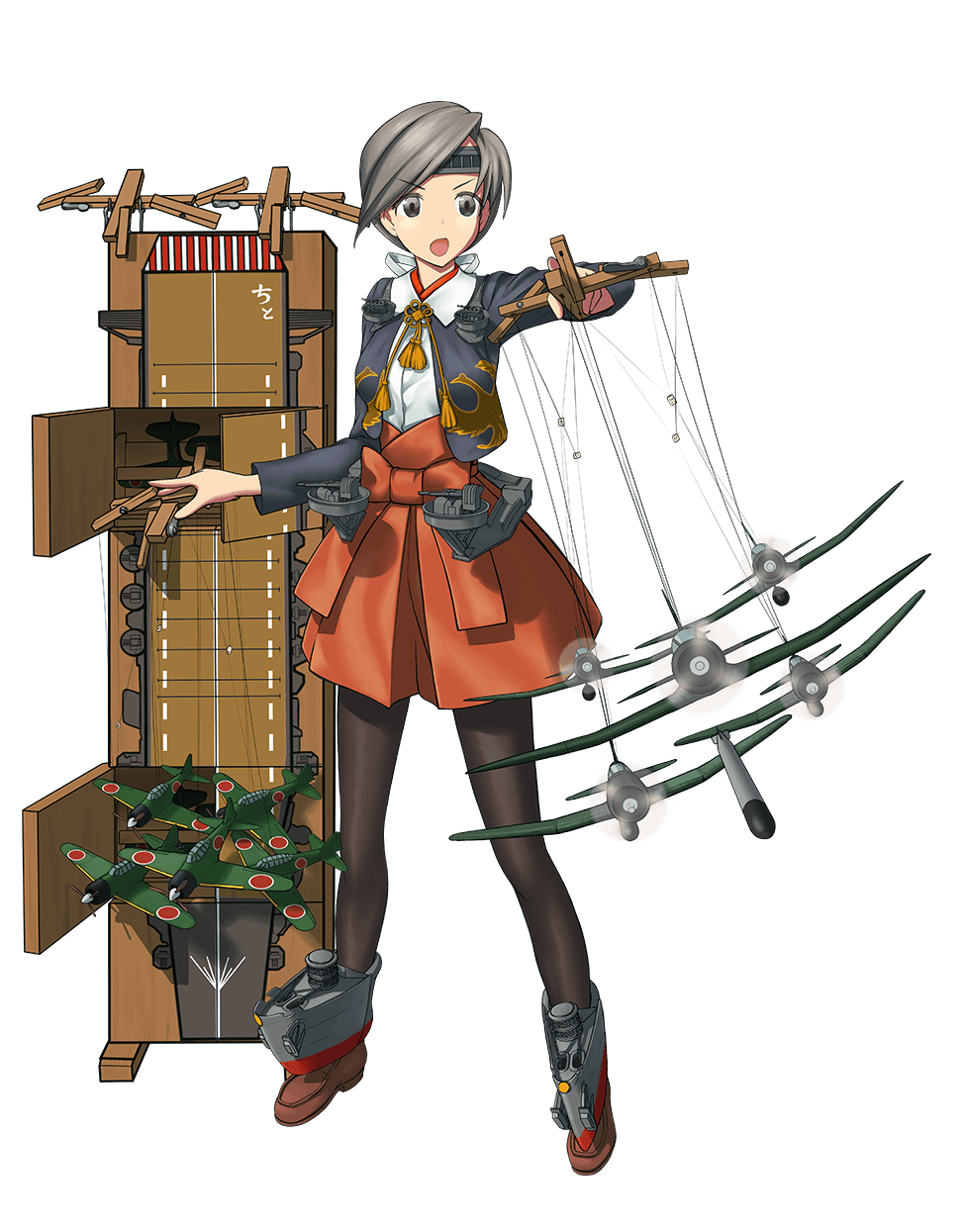 Chitose Carrier Full