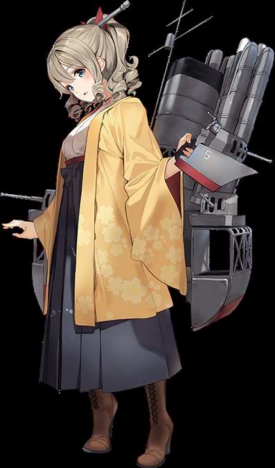 DD Hatakaze 475 Full