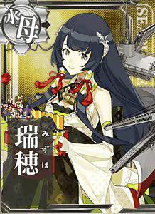 Mizuho Hinamatsuri Card