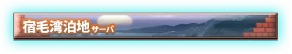 Sukumo server banner
