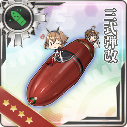 Type 3 Shell Kai 317 Card