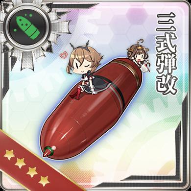 Type 3 Shell Kai 317 Card