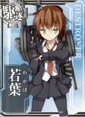 Wakaba Card