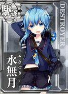 DD Minazuki 481 Card