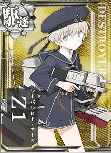 DD Z1 174 Card